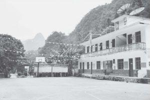 图1-6 景阳村党支部及村委会办公楼