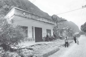 图2-3 景阳村卫生所