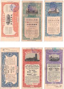 图4 香宾票