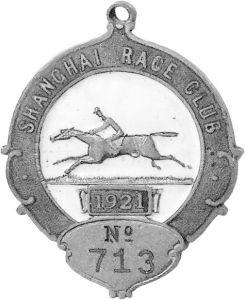 图1-5 1921年上海跑马总会会员徽章