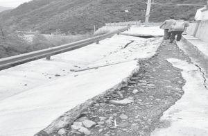图2-3 暴雨导致路面塌方
