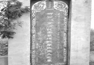 柳堂及夫人李氏之墓