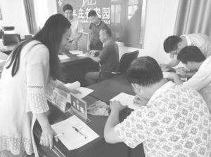 图4-6 调研组指导村民填写问卷调查Ⅰ