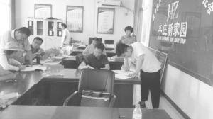 图4-8 调研组指导村民填写问卷调查Ⅲ