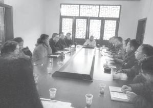 图2-2 课题组与万寨乡和金龙坪村干部座谈