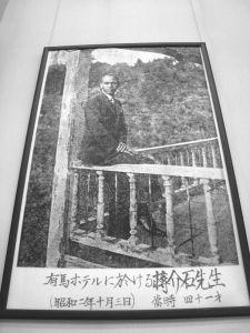 1927年蒋介石摄于有马温泉,现藏于台北市中正纪念堂(作者翻拍)