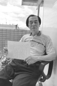 保存曹士澄档案多年的陈鹏仁教授(作者拍摄)