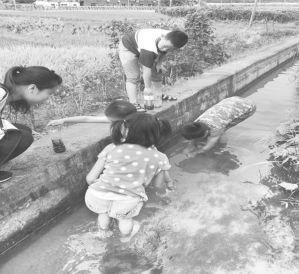 图4-2 蛛岭村水渠里玩耍的孩童