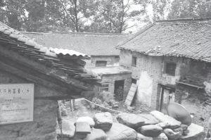 图1-1 土桥村清代民居