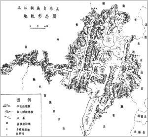 图3-1 三江侗族自治县地形示意