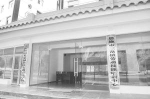 图2-7 三岔乡劳动技能培训中心