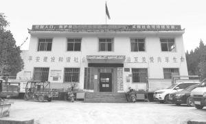 图3-1 王家村村委会