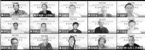 """图3 第九届""""海洋大赛""""作品终审工作会线上举行"""