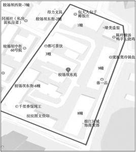 图1 院落地图,其中加粗线部分为院落区域