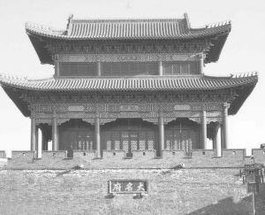 图1-1 大名县大名府城墙