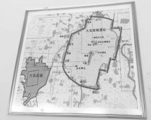 图3-5 大名府故城遗址位置