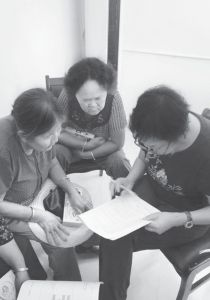 图5 村民正在认真参与问卷调查