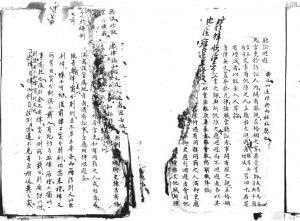 图1-24、图1-25 《宝坻档案》28-1-54-40,第110-111页