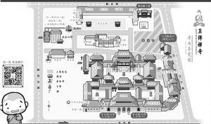 玉佛禅寺导览图