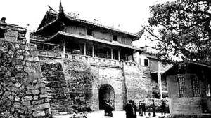 图5-3 兴化府城门(拍摄于民国初)