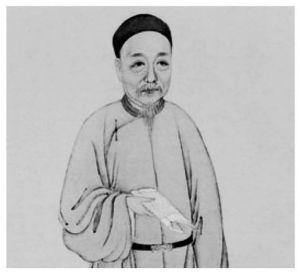 图15-1 阮元画像
