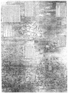 图4-14 《乾坤一统海防全图》