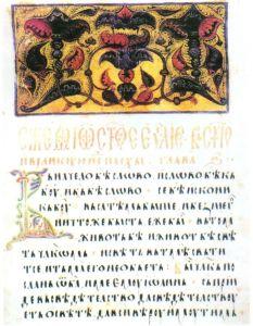 12世纪的文物