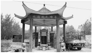 钱庙村的文物古迹