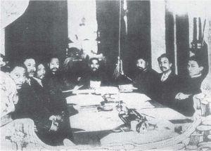 南京临时政府内阁会议