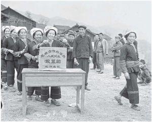 中国少数民族选民投票选举人大代表