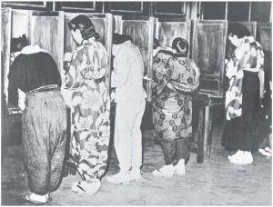 日本妇女第一次参加选举(1946年4月10日)