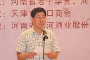 周口市工商联主席、周口市总商会会长刘振亚在欢迎宴会上致欢迎辞。