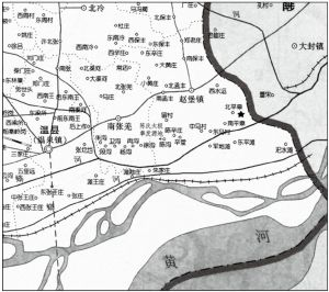 图4-1 温县北平皋遗址位置图(图中星号为邢丘故城 比例1∶212000)