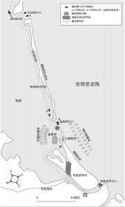 1379年12月~1380年6月,基奥贾攻防战