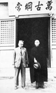 1945年底,傅斯年与蒋介石