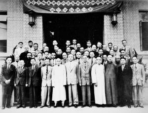 1948年国立中央研究院成立第20周年纪念会暨第一次院士会议全体院士合影