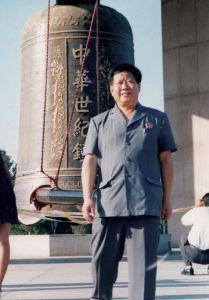 2003年出差时留影,拍摄于北京世纪坛