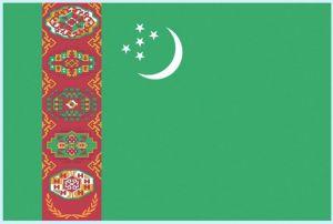 土库曼斯坦