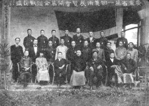 图2-6 1921年广东省第一回美术展览会开幕全体职员摄影