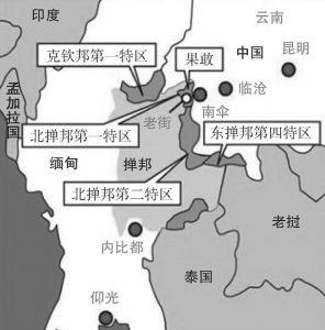 图2 果敢地理位置图(2)