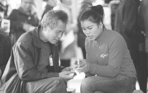 图11 村民学习使用智能手机