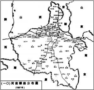 图1-6 万历十五年河南驿路分布