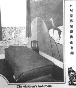 图2 儿童专用卧室