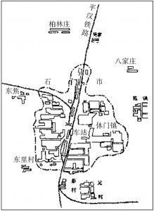 图3-2b 1934年的石家庄