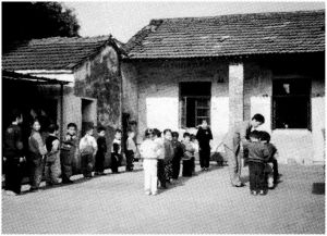 图2-1 村委会照片