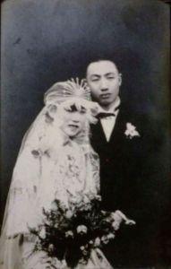 1928年章仲子先生结婚照片
