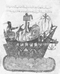 13世纪阿拉伯细密画中的海船