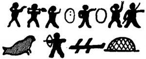 图11-12 一个爱斯基摩猎人的记事