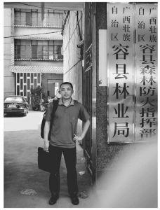 2010年7月,课题组成员到著名侨乡容县进行调研