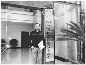 2011年1月,课题组成员到中国致公党广西委员会办公室调研